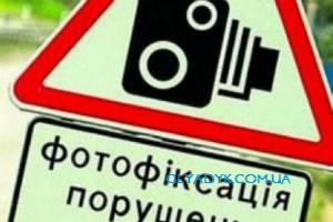 shtrafnye_baly_glyadyk.com.ua