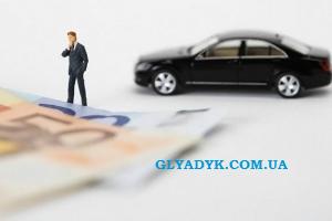 GLYADYK.COM.UA_transportniy_nalog
