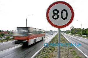 Где в Киеве можно будет превышать скорость