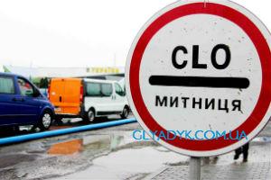 GLYADYK.COM.UA_tamoghnya