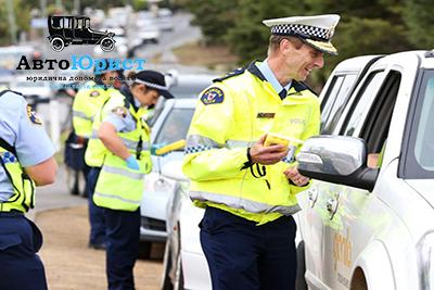 Забрать права смогут не только за нарушение правил дорожного движения