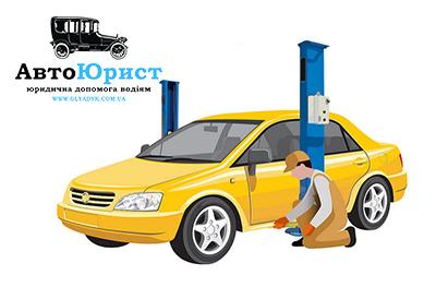 Обязательный технический осмотр транспортных средств возвращают в Украине