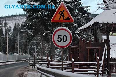 Водителям запретили ездить со скоростью 80 км/ч
