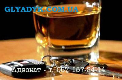 Проверка водителей на состояние опьянения проводилась полицией незаконно?