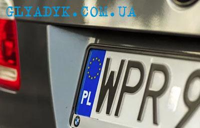 Патрульная полиция будет массово останавливать евробляхи