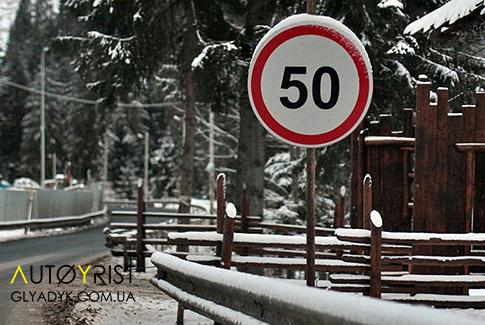 Опять 50: Киев переходить на зиму