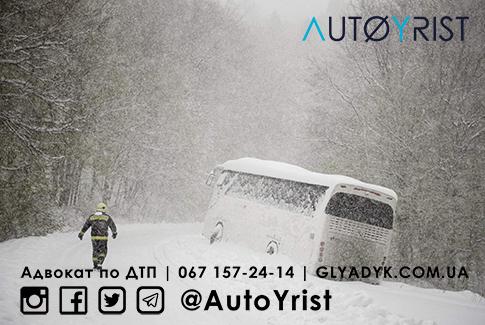 Снег в Украине — ДТП с пострадавшими