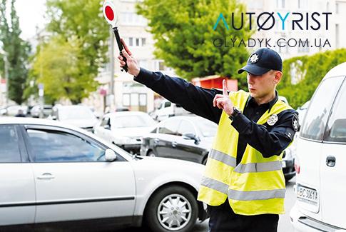 Полиция будет штрафовать водителей — приняли новый закон