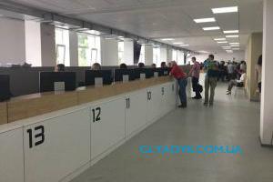 patrul_police_office