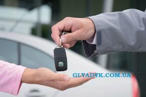 GLYADYK.COM.UA_AutoYrist_avto_gumanitarka