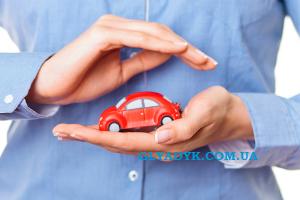 GLYADYK.COM.UA_car_insur