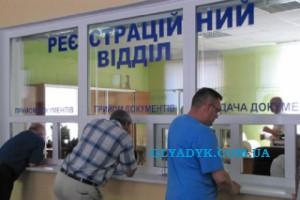 GLYADYK.COM.UA_tehpasport