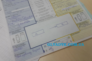 GLYADYK.COM.UA_europrotokol