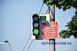 В Раді знову зареєстрували законопроект, який мінятиме правила дорожнього руху