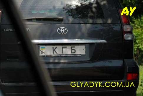 Іменний номерний знак на авто можна замовити через мережу Інтернет