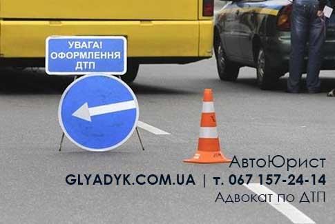 ДТП Боярка: Водію маршрутки повідомили про підозру