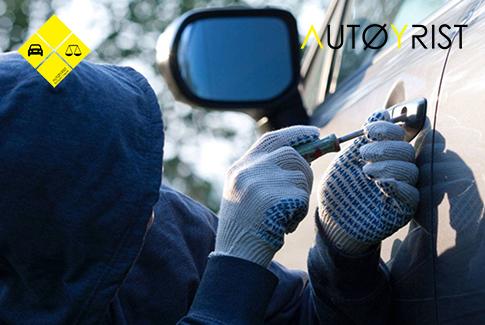 Незаконне заволодіння транспортним засобом або крадіжка