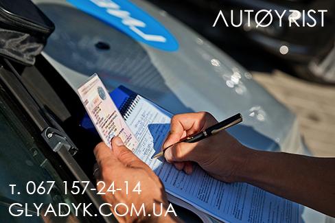 Посвідчення водія: пред'являти чи не пред'являти, ось в чому питання