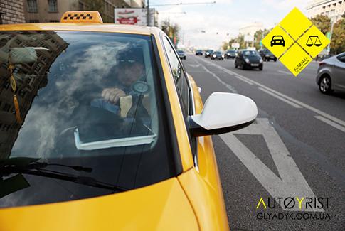 Кабінет Міністрів прирівняв таксі до громадського транспорту