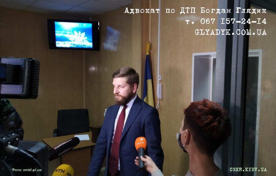 Адвокат Богдан Глядик - кримінальні справи ДТП