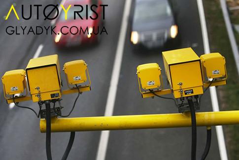 Понад дві сотні камер автофіксації порушень ПДР працює в Україні